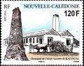 13 mai 2013 - 120 francs - Cheminée de l'usine sucrière de Bacouya
