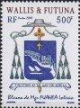 16 juillet 2010 - 500 francs - Blason de Mgr FUAHEA Lolésio