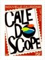 7 juin 2013 - 75 francs - CALEDOSCOPE